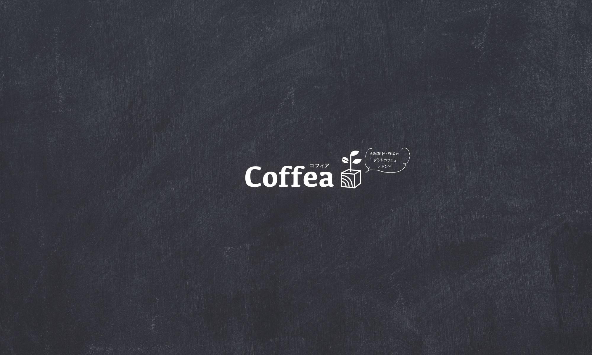 Espresso home