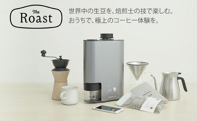 "Panasonic""The Roast""【特別購入特典】"